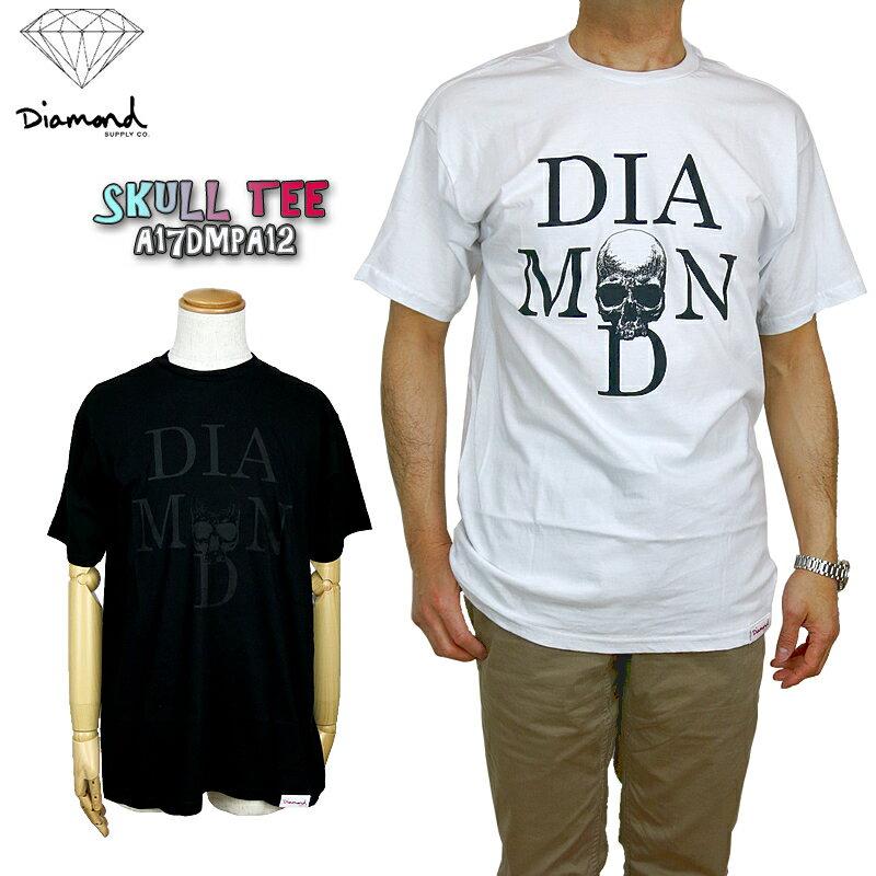【50%OFF!】diamond supply co ダイアモンドサプライ A17DMPA12 SKULL TEE スカル Tシャツ