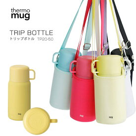 【NEW】thermo mug サーモマグ TP20-50 TRIP BOTTLE トリップ ボトル 水筒 カップ コップ キャンプ キャンプウェア