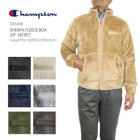 [2020秋冬新作] チャンピオン フリース ジャケット CHAMPION C3-L616 SHERPA FLEECE BOA ZIP JACKET シェルパフリース ボア ジップジャケット メンズ レディース