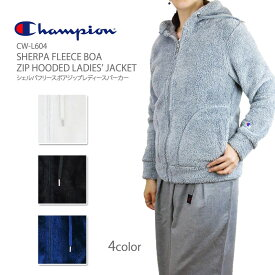 【NEW】チャンピオン フリース パーカー CHAMPION CW-L604 SHERPA FLEECE BOA ZIP HOODED LADIES' JACKET シェルパフリース ボア ジップ フーデッドパーカー レディース