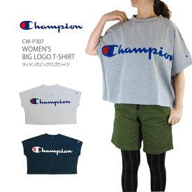 【20%OFF!】CHAMPION チャンピオン CW-P307 WOMEN'S BIG LOGO T-SHIRT ウィメンズ ビッグ ロゴ tシャツ レディース Ladie's
