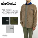 d9c688d104 WILD THINGS Wilde things PILE FLEECE NO COLLAR JACKET pile fleece no-collar jacket  jacket blouson