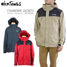 【NEW】ワイルドシングス ジャケット WILD THINGS シャモニージャケット 2 CHAMONIX JACKET2