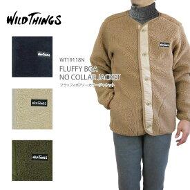 【NEW】WILD THINGS ワイルドシングス WT19118N FLUFFY BOA NO COLLAR JACKET フラッフィー ボア ノーカラー ジャケット フリース ジャンパー ブルゾン