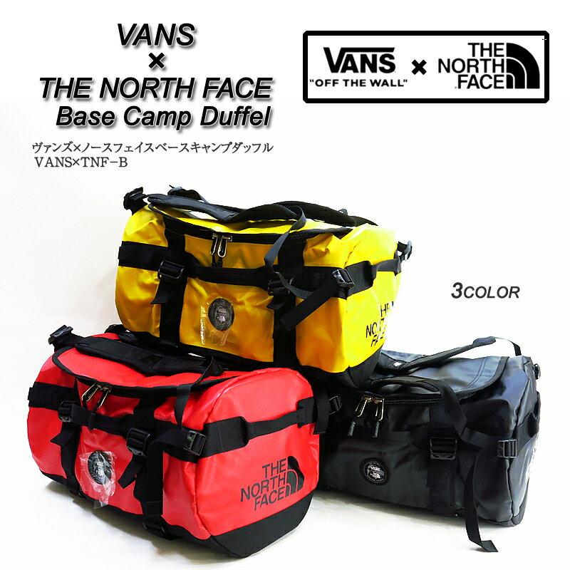【ウインターセール開催中】【SALE!】VANS x THE NORTH FACE コラボ ベースキャンプ ダッフルバッグ ヴァンズ バンズ ノースフェイス VANS×TNF BASE CAMP DUFFLE VANS×TNF-B 防水
