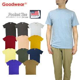 【20%OFF!】Goodwear グッドウェア 2W7-2500 POCKET TEE SHIRT ポケット付 クルーネック tシャツ 半袖 U.S.Aコットン