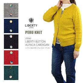【NEW】LIBERTY × PERU KNIT リバティ × ペルーニットLiberty Button Alpaca Knit Cardigan リバティくるみボタン アルパカ ニット カーディガン レディース リバティ— 370362 IW1931824