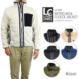 【50%OFF!】LAST CHANCE ラストチャンス LC-001 RETRO BOA FLEECE JACKET レトロ ボア フリース ジャケット メンズ クラッシック