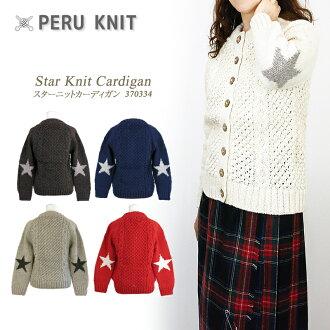 Selleccion de Estelle ester PERU KNIT Peru knit STAR KNIT CARDIGAN knit star knit cardigan Lady's S tail 370334 IW1931822