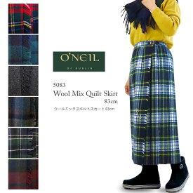 [2020秋冬新作] O'Neil of Dublin オニールオブダブリン Wool Mix Quilt Skirt 83cm ウールミックス キルト スカート キルティング タータンチェック ラップスカート 巻きスカート ひざ下丈 マキシ 5083 WOOL MIX