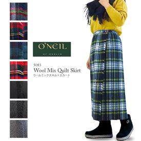 【NEW】O'Neil of Dublin オニールオブダブリン Wool Mix Quilt Skirt ウールミックス キルト スカート キルティング タータンチェック ラップスカート 巻きスカート ひざ下丈 5083 WOOL MIX 83cm