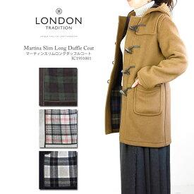 【NEW】LONDON TRADITION ロンドントラディション Martina Slim Long Duffle Doat マーティン スリム ロング ダッフル コート レディース IC1931001