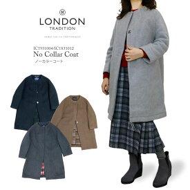 【NEW】LONDON TRADITION ロンドントラディション No Collar Coat ノーカラー コート コクーン レディース 裏チェック柄 IC1831012 IC1931004