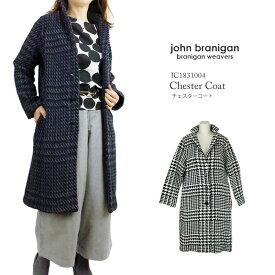 【50%OFF!】john branigan ジョンブラニガン IC1831004 Chester Coat チェスター コート ニット ウール アルパカ