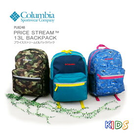 【10%OFF!】コロンビア リュック COLUMBIA PU8248 PRICE STREAM 13L BACKPACK プライスストリーム 13L バックパック キッズ