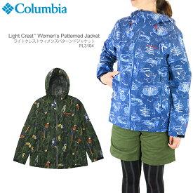【20%OFF!】コロンビア ジャケット マウンテンパーカー レディース COLUMBIA PL3104 LIGHT CREST WOMEN'S PATTERNED JACKET ライトクレスト ウィメンズ パターンドジャケット レインウェア