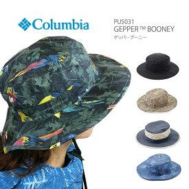 【サマーセール開催中】【20%OFF!】COLUMBIA コロンビア PU5031 GEPPAR BOONEYゲッパー ブーニー ハット 帽子 レインウェア