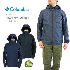 【NEW】コロンビア ジャケット マウンテンパーカー COLUMBIA PM3440 HAZEN JACKET ヘイゼンジャケット レインウェア