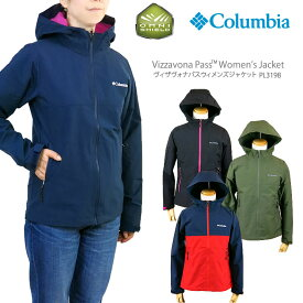 【NEW】コロンビア ジャケット マウンテンパーカー COLUMBIA PL3198 VIZZAVONA PASS WOMEN'S JACKET レディース ヴィザヴォナ パス ジャケット レインウェア