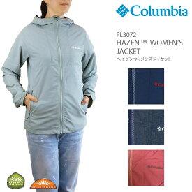 【NEW】コロンビア ジャケット マウンテンパーカー レディース COLUMBIA PL3072 HAZEN Women's Jacket ヘイゼン ウィメンズジャケット レインウェア