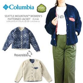 【NEW】コロンビア フリース ジャケット レディース COLUMBIA SEATTLE MOUNTAIN WOMEN'S PATTERNED JACKET PL3145 シアトル マウンテン ウィメンズ パターンドジャケット リバーシブル