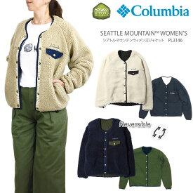 【NEW】コロンビア フリース ジャケット レディース COLUMBIA PL3146 SEATTLE MOUNTAIN WOMEN'S JACKET シアトルマウンテン ウィメンズジャケット