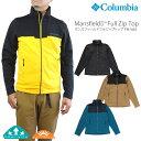 【NEW】コロンビア フリース ジャケット COLUMBIA PM1662 MANSFIELD2 FULL ZIP TOP マンスフィールド2 フルジップトップジャケット