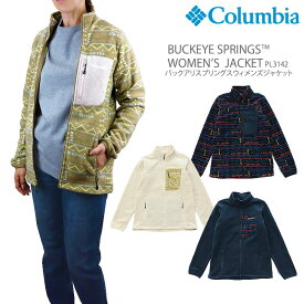 【NEW】コロンビア フリース ジャケット COLUMBIA PL3142 BUCKEYE SPRINGS WOMEN'S JACKET レディース バックアイスプリングス ウィメンズジャケット