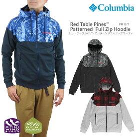 【30%OFF!】コロンビア ジャケット マウンテンパーカー COLUMBIA PM1571 RED TABLE PINES PATTERNED FULL ZIP HOODIE レッド テーブル パインズ パターンド フルジップ フーディ スウェット