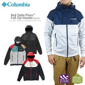 【NEW】コロンビア ジャケット マウンテンパーカー COLUMBIA PM1572 RED TABLE PINES FULL ZIP HOODIE レッドテーブルパインズ フルジップ フーディー 防水防汚 防風 フリース