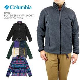 【NEW】コロンビア フリース ジャケット COLUMBIA PM1664 BUCKEYE SPRINGS JACKET バックアイスプリングス ジャケット メンズ
