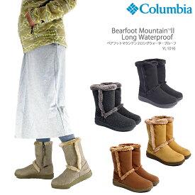 【決算月内限定50%OFF!】コロンビア ブーツ スノーブーツ COLUMBIA YL1016 Beafoot Mountain 2 Long Waterproof ベアフット マウンテン 2 ロング ウォータープルーフ レディース 撥水 防汚 軽量