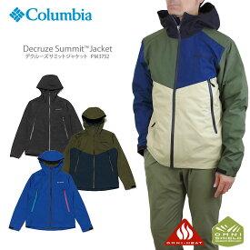 【NEW】コロンビア ジャケット マウンテンパーカー COLUMBIA PM3752 DECRUZ SUMMIT JACKET デクルーズ サミット オムニヒート レインウェア