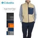 【30%OFF!】コロンビア フリース ベスト COLUMBIA PM1615 Sugar Dome Vest シュガードームベスト フリースベスト