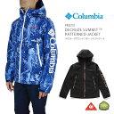 【コロンビアセール開催中】【30%OFF!】コロンビア ジャケット マウンテンパーカー COLUMBIA PM3751 Decruze Summit Patterned Jacket デクルーズ サミ