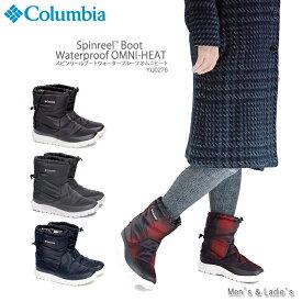 【30%OFF!】コロンビア ブーツ スノーブーツ COLUMBIA YU0276 SPINREEL BOOT WATERPROOF OMNI-HEAT スピンリール ウォータープルーフ オムニヒート 防水 メンズ レディース
