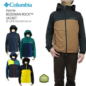 【NEW】コロンビア ジャケット マウンテンパーカー COLUMBIA PM3799 BOZEMAN ROCK JACKET ボーズマンロックジャケット レインウェア