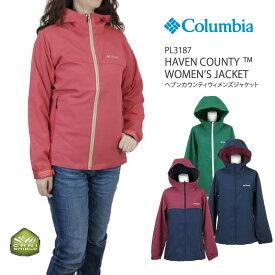 【NEW】コロンビア ジャケット マウンテンパーカー ヘブンカウンティー ウィメンズジャケット レディース COLUMBIA PL3187 HAVEN COUNTY WOMEN'S JACKET
