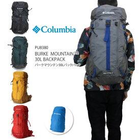 【2020秋冬新作】コロンビア リュック COLUMBIA PU8380 BURKE MOUNTAIN 30L BACK PACK バークマウンテン 30L バックパック