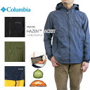 【NEW】コロンビア ジャケット マウンテンパーカー COLUMBIA PM3794 HAZEN JACKET ヘイゼンジャケット レインウェア