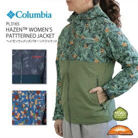 【20%OFF!】コロンビア ジャケット マウンテンパーカー レディース COLUMBIA PL3165 Hazen Women's Patterned Jacket ヘイゼン ウィメンズパターンドジャケット レインウェア