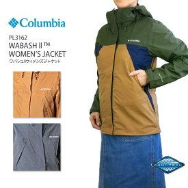 【2020秋冬新作】コロンビア ジャケット マウンテンパーカー レディース COLUMBIA PL3162 WABASH II WOMEN'S JACKET ワバシュ 2 ウィメンズ ジャケット レインウェア