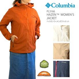 【NEW】コロンビア ジャケット マウンテンパーカー レディース COLUMBIA PL3166 HAZEN Women's Jacket ヘイゼン ウィメンズジャケット レインウェア
