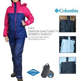 【NEW】コロンビア レインウェア COLUMBIA PL0016 Simpson Sanctuary II Women's Rainsuit シンプソン サンクチュアリ II レインスーツ ジャケット レディース レイングッズ