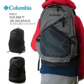 【コロンビアセール開催中】【20%OFF!】コロンビア リュック COLUMBIA PU8215 FOX RIM 28L BACKPACK フォックスリム 28リットル バックパック