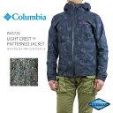 【決算月内限定50%OFF!】コロンビア ジャケット マウンテンパーカー COLUMBIA PM5739 LIGHT CREST PATTERNED JACKET ライトクレストパターンドジャケット