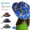 COLUMBIAコロンビアPU5031GEPPARBOONEYゲッパーブーニーハット帽子レインウェア