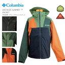 [2020秋冬新作] コロンビア ジャケット マウンテンパーカー COLUMBIA PM3809 DECRUZ S...