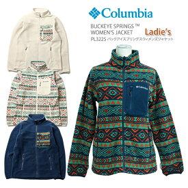 [2020秋冬新作] コロンビア フリース レディース ジャケット COLUMBIA PL3225 BUCKEYE SPRINGS WOMEN'S JACKET バックアイスプリングス ウィメンズジャケット