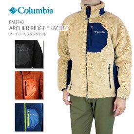 [2020秋冬新作] コロンビア フリース ジャケット COLUMBIA PM3743 ARCHER RIDGE JACKET アーチャーリッジ ジャケット